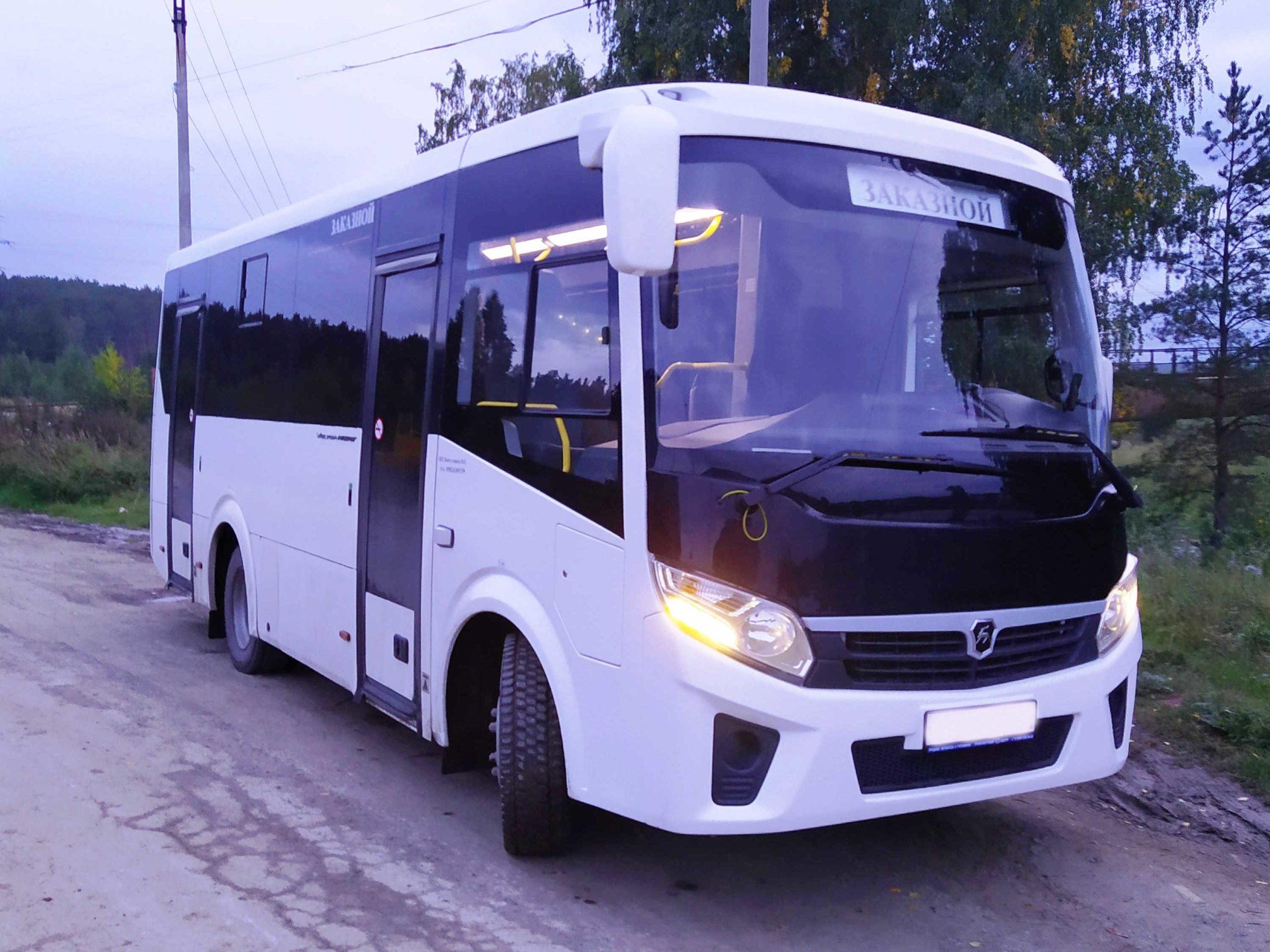 Изображение автобуса